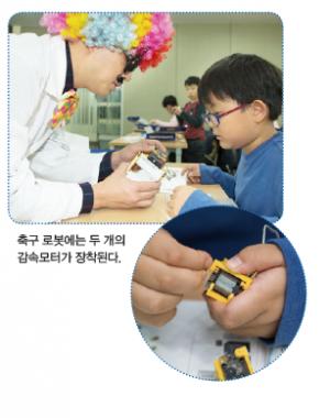 어린이과학동아 제공